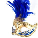 Venetian Masquerade Feather Mask Colombina Ciuffo Sisi Gold Blue