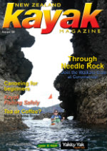 Issue 68 cvr(copy)