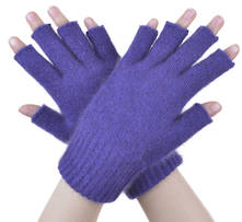 PMS Fingerless Gloves: Purple, Medium