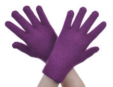 Double Pack PMS Gloves