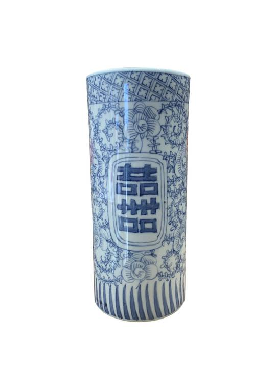 SPIRAL DESIGN VASE WITH CHINESE WRITING