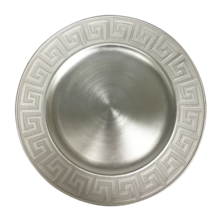 CHARGER PLATE - SILVER KEY