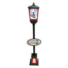 135CMH RED/GREEN LAMP