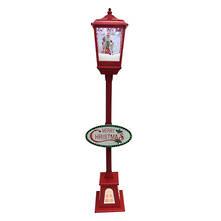 135CMH RED LAMP