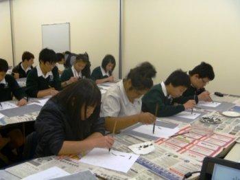 calligraphy lesson