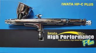 Iwata High Performance Plus Gravity Air Brush 0.3MM HP.CP
