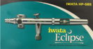 Iwata Eclipse Side Feed Air Brush 0.35mm HP.SBS