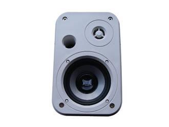 Water-Proof Speaker 3071WP