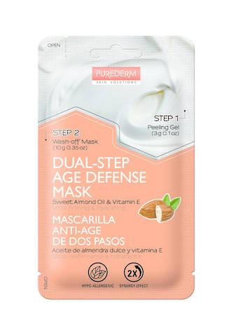 BC Dual-Step Age Defense Mask - Almond Oil & Vitamin E