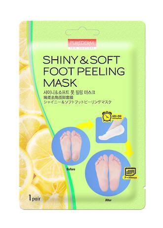 BC Shiny & Soft Foot Peeling Mask Display - 10pcs