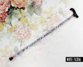 Folding Walking Stick - White Floral