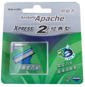 Xpress 2 System Razor Cartridge 2pc
