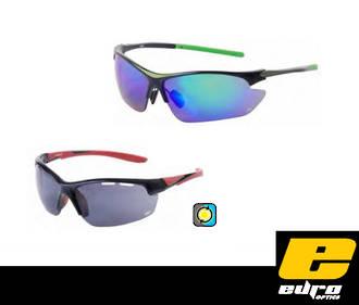 Euro Sport Sunglasses $69.95