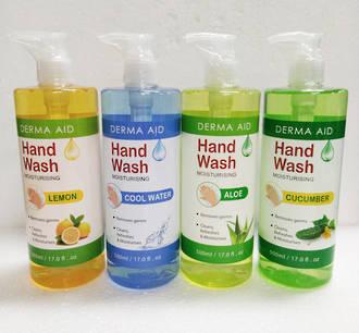 Derma Aid Hand Wash Pack - 24pcs BONUS PACK!