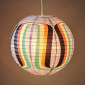 Paper Lantern – Rainbow