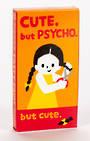 Chewing Gum (20pcs) - Cute But Psycho But Cute