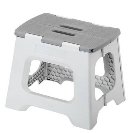 Compact Grey Stool 27cm 8913 - NEW