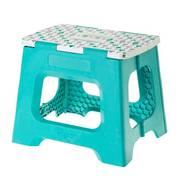 Compact Geometric Top Stool 27cm 10185 - NEW
