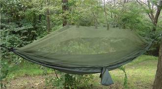 Proforce Jungle Hammock