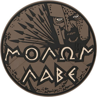 MAXPEDITION MOLON LABE PATCH ARID