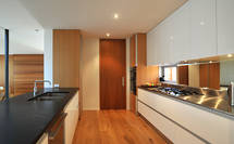 Westmere Kitchen: 1970 Re-imagined