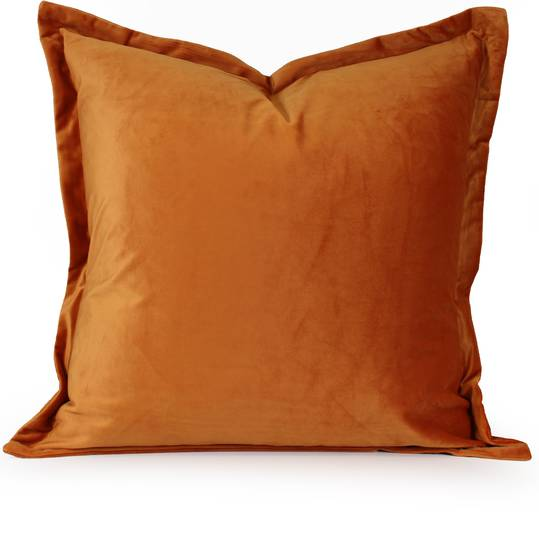 NZ Merchants -  Edens - Savoy Cushion - Tumeric
