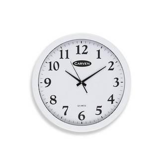 Carven Wall Clock 45cm White