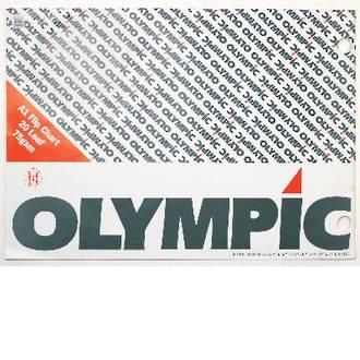 Olympic Flip Chart 20 Leaf  A1