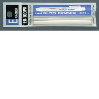 Uni Auto Eraser Refill ER-100P