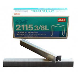 Max Staples 21153/8L