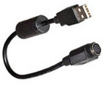 Olympus KP13 USB F/S Adapt Cab