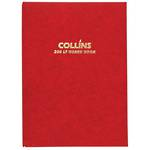 Collins Guard Book F/C 200 leaf
