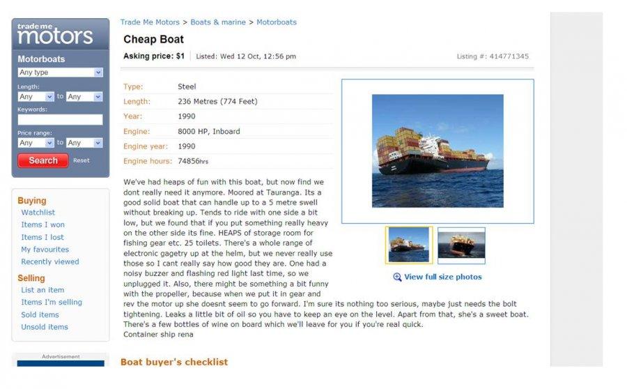 Screen_shot_2011_10_21_at_1.44.41_PM.jpeg