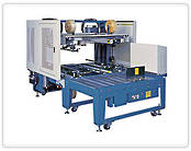 Fully-auto Carton Sealer JP-504A