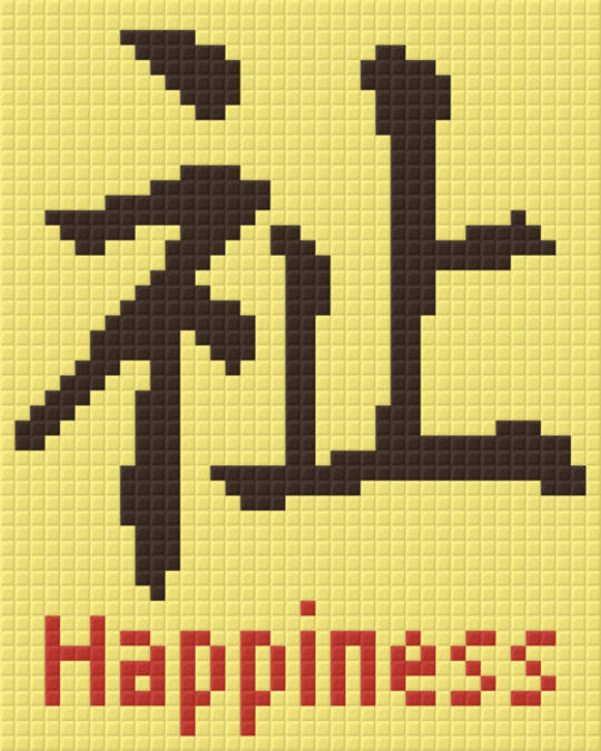 Happiness One [1] Baseplate PixelHobby Mini-mosaic Art Kits