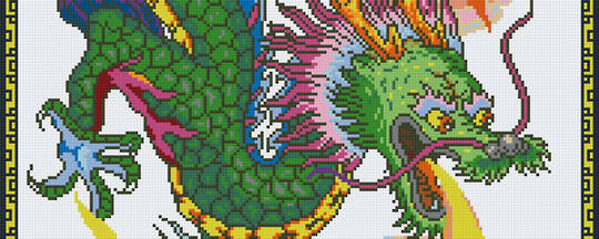 Dragon Lord Part 4 Eight [8] Baseplate PixelHobby Mini-mosaic Art Kits