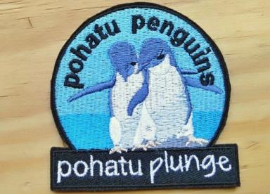 Pohatu logo