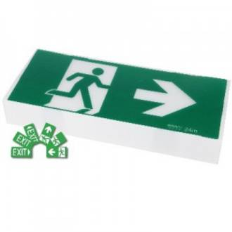 BARDIC PREMIUM All-in-1 Wall Mount Exit Diffuser c/w Decals
