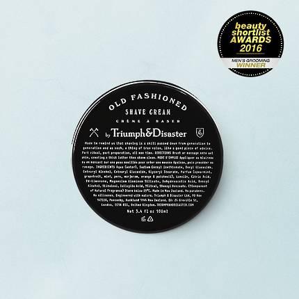 Old Fashioned Shave Cream Jar - 100mL