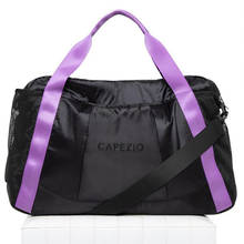 B230 Motivational Duffle Bag by Capezio