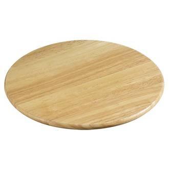 Wood Lazy Susan 40cm
