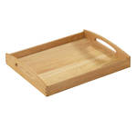 Rectangular Tray Small