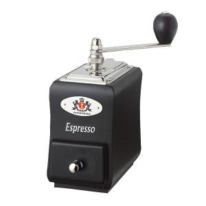 Santiago-black-espresso-893