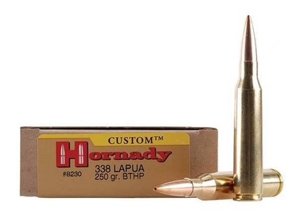 Hornady Custom 338 Lapua 250gr BTHP x20 #8230
