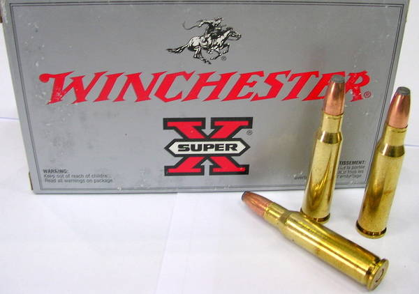 Winchester Super X 25-06 Rem 120gr PP 20 Rounds