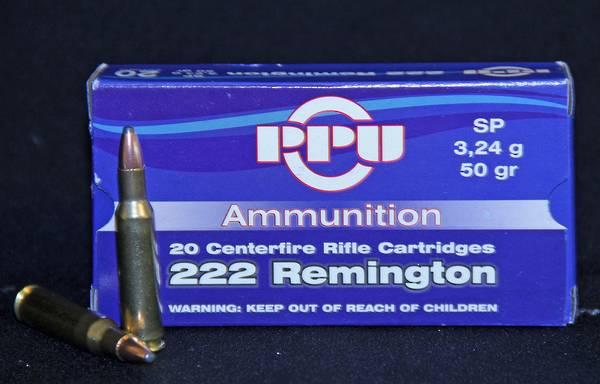 PPU 222 Remington Ammo 50gr SP 20 Rounds