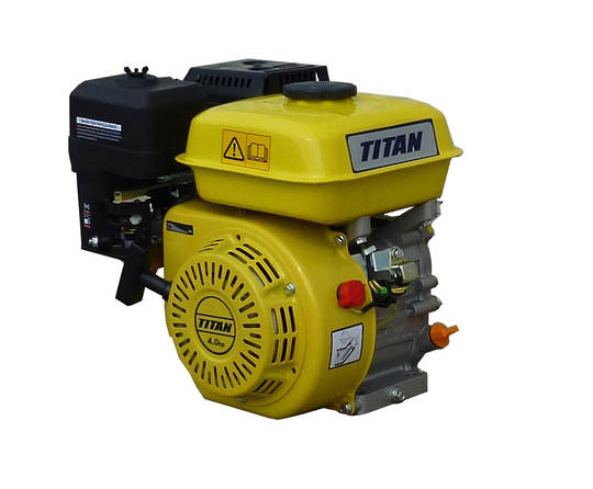Titan 4HP Engine