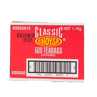Teabags Choysa 500's
