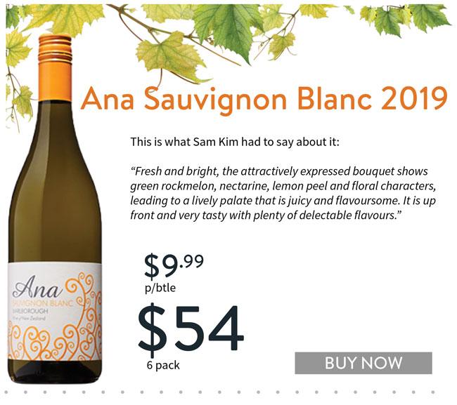 ANA-SAUV-wine