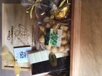 Sweet & Savoury Gift Box